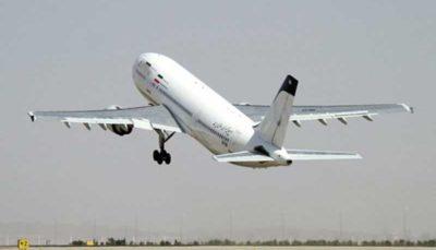 فرودگاههای جدید و قیمت بلیت برای پروازهای اربعین