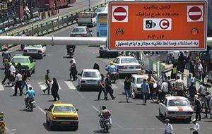 روایت دوربینها از موفقیت طرحهای ترافیکی در مهار شلوغی اول مهر