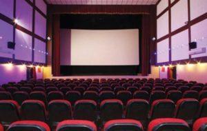 تعطیلی پنج روزه سینماها