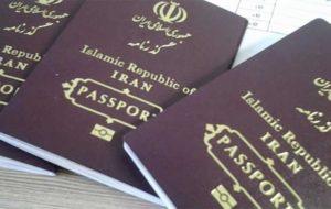 مُهر کنترل مرزی گذرنامه زوار به منزله «ویزا» است