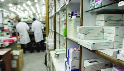 فروش اینترنتی دارو ممنوع