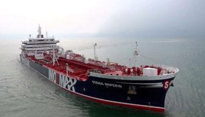 سرنوشت نفتکش انگلیسی به کجا ختم می شود؟