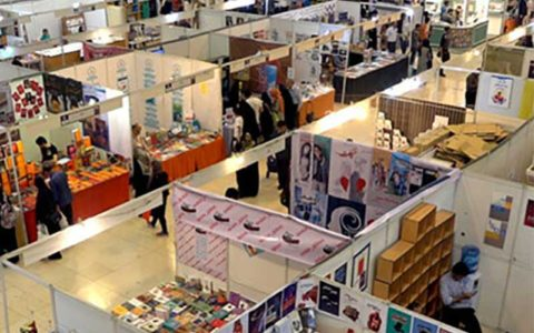 تعیین زمان برگزاری نمایشگاه کتاب تهران