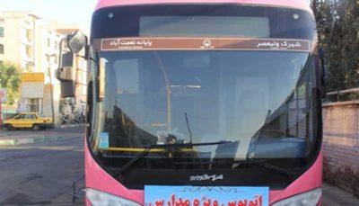 راهاندازی 22 خط سرویس مدرسه در پایتخت