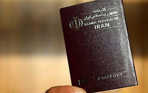 تایید اطلاعات سپاه به شروط دریافت تابعیت فرزندان زنان ایرانی و مردان خارجی اضافه شد