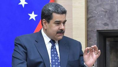 آمادگی مشروط مادورو برای دیدار با ترامپ