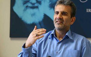 انتخاب ایران برای میزبانی اجلاس بینالمللی مددکاران اجتماعی آسیا و اقیانوسیه