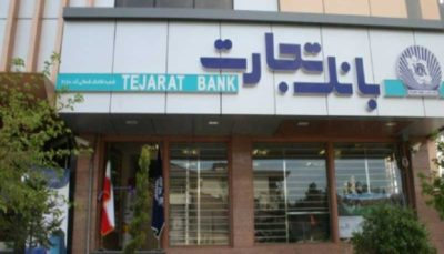 بانکی که کمتر از درآمدش، به مردم سود داد!