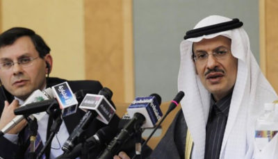 اظهارات عجیب وزیر انرژی عربستان درباره حملات به تاسیسات آرامکو: در حال تلاش برای شناسایی مغز متفکر این حملات هستیم!