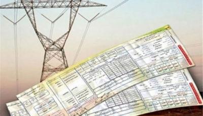 قیمت برق با حذف قبوض کاغذی هیچ تغییری نمیکند