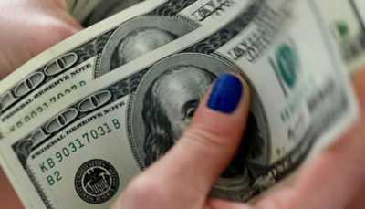 افزایش نرخ ارز افزایش نرخ ارز, افزایش قیمت سالانه, نرخ ارز