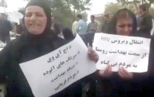 فاجعه در لردگان/ ابتلای دستهجمعی به ویروس HIV / وزارت بهداشت: موضوع محرمانه است