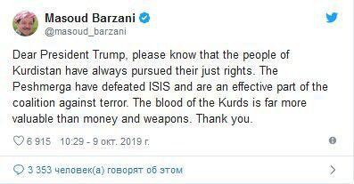 توییت بارزانی رئیس سابق اقلیم کردستان عراق به ترامپ