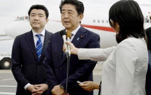 وزیر دادگستری ژاپن از مقام خود استعفا داد