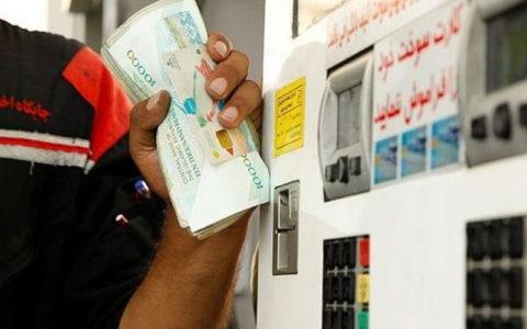 گرانی بنزین و ایجاد تورم