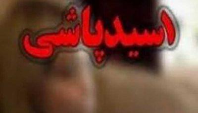 12 49 اسیدپاشی, پلیس امنیت