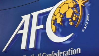 تسلیت AFC به مناسب درگذشت جعفر کاشانی