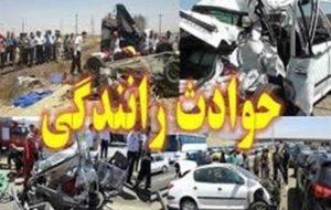 7 فوتی و 2 مصدوم در حادثه تصادف پژو پارس و تانکر حمل بنزین