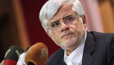 عارف از نامزدی در انتخابات مجلس منصرف شد