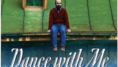 فیلم سروش صحت به جشنواره تالین راه یافت