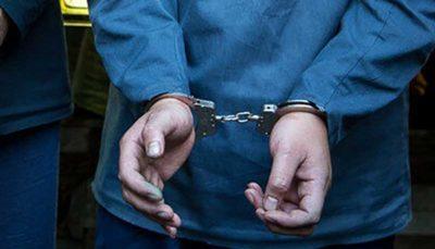 دستگیری شکارچیان غیرمجاز حیات وحش