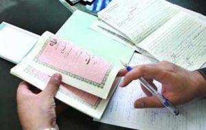 پولشویی با قولنامه