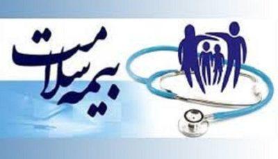بیمه سلامت از افراد بی بضاعت حمایت می کند