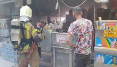 حادثه انفجار در یک مجتمع تجاری در میدان پونک