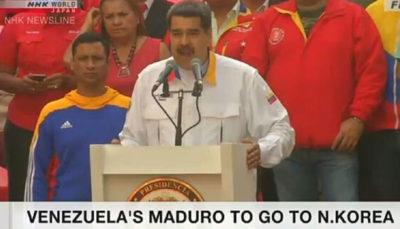 مادورو: بزودی به کره شمالی میروم