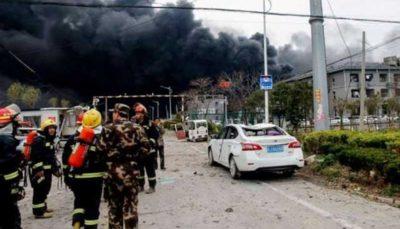 36 62 میدان نفتی, انفجار مرگبار, مقامات چین