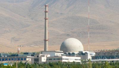 لندن: هیاتی از متخصصان انگلیسی برای مدرنسازی راکتور اراک وارد تهران شد