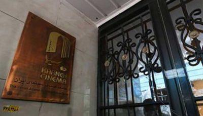 اعتراض ۲ سینماگر به حذف از صنوف