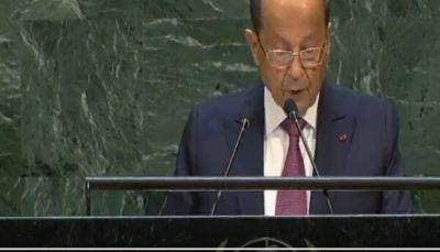 میشل عون با استعفای سعد الحریری موافقت کرد