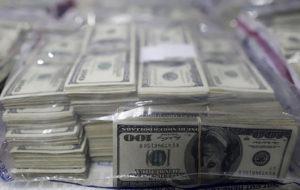 قیمت ۷ ارز بانکی ثابت ماند