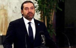 رویترز: سعد الحریری استعفا میکند