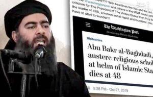 ابوبکر البغدادی در سوریه چگونه زندگی میکرد؟