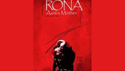 «رونا مادر عظیم» از آلمان جایزه گرفت