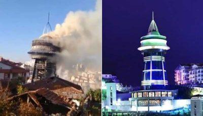 آتشسوزی در رصدخانهای در ترکیه