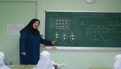 آغاز عملیات اجرایی رتبهبندی معلمان از هفته آینده
