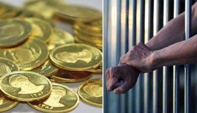 آیا زندان برای مهریه حذف میشود