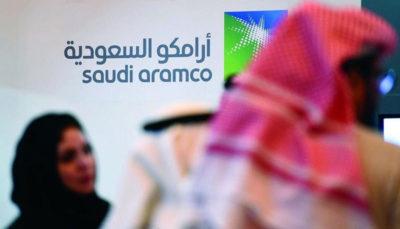 آیا فروش سهام آرامکو، رابطه عربستان و ترامپ را شکراب می کند؟