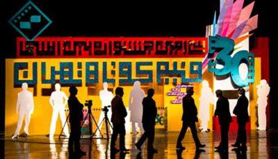 اعلام فیلمهای برتر تماشاگران در روز اول جشنواره فیلم کوتاه