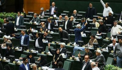اعلام وصول سه سوال از سه وزیر کابینه دوازدهم