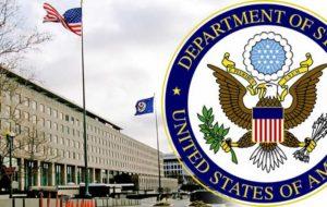 اقدام وزارت امور خارجه آمریکا علیه بخش عمرانی ایران