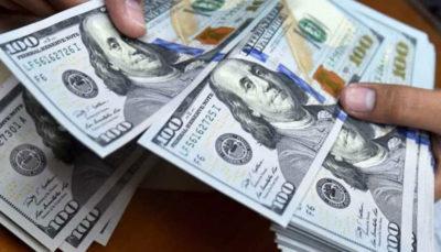 بررسی راهکارهای بازگشت ارز به چرخه اقتصاد
