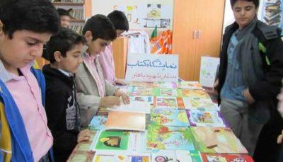 برپایی۵۰ هزار نمایشگاه کتاب در۵۰ هزار مدرسه