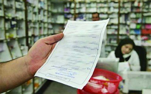 تلاش برای رفع اختلال در تایید نسخه بیماران در برخی داروخانهها