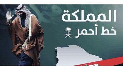 توهم سعودیها؛ جنگ به داخل ایران منتقل شد