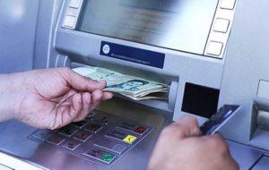 ثبت نام جاماندگان از یارانه حمایت معیشتی در سامانهای دیگر