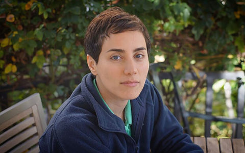 جایزه ریاضیات به نام مریم میرزاخانی نامگذاری شد